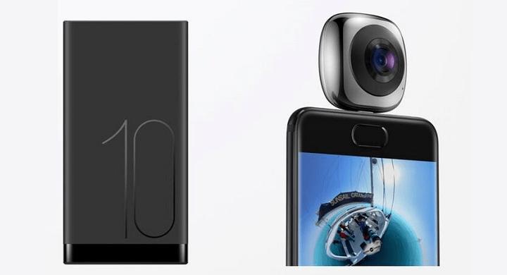 Conoce los accesorios del Mate 10: Huawei EnVizion 360 camera, SuperCharge Powerbank y más